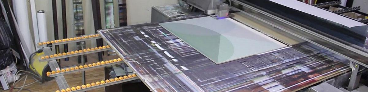 УФ-печать на керамограните
