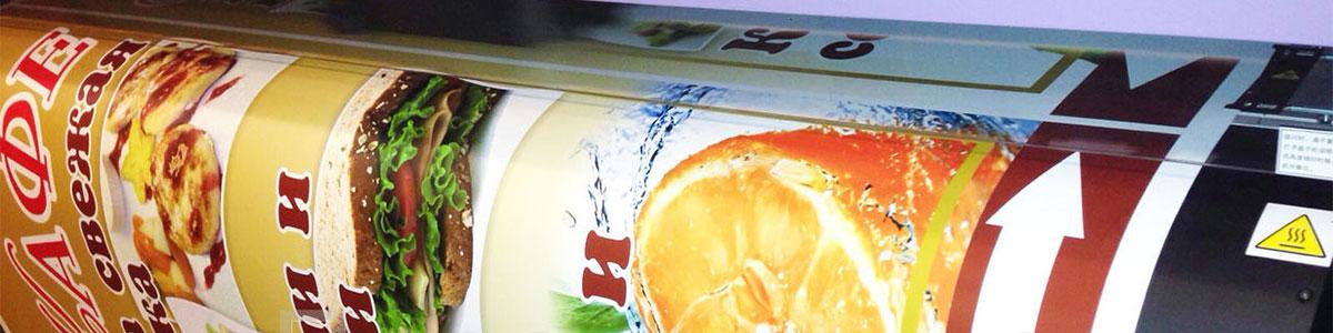 УФ-печать на пленке Oracal, Avery